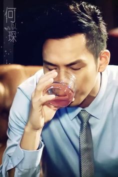 Wallace Chung Wallace Chung, My Sunshine, Actors, Boys, Fictional Characters, Baby Boys, Senior Guys, Fantasy Characters, Guys