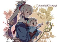 White Nights Kingdom - parent and child etc - Fire Emblem Fates by Sweet Gael 2