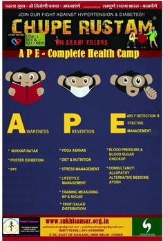 """Sukhi Sansar NGO organises  Chupe Rustam """"APE"""" - Complete Health camps all over India  To Defeat Diabetes and Hypertension www.sukhisansar.org.in Donate and/or Volunteer"""