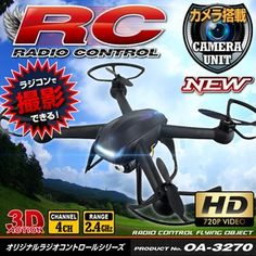 【RCオリジナルシリーズ】小型カメラ搭載ラジコン クアッドコプター ドローン 2.4GHz 4CH対応 6軸ジャイロ搭載 3Dアクション フリップ飛行『007SPY』(OA-3270) HD720P 30FPS - 拡大画像