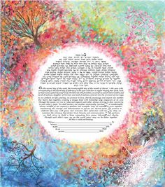 Four Seasons (Kraft) Ketubah by Jessica Kraft with Interfaith Text 1