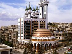 Rahman Camii- Suriye
