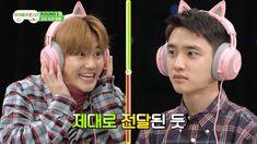 Exo, Kyungsoo, In Ear Headphones, Blouse, Over Ear Headphones