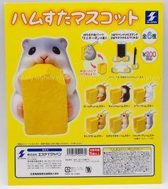 Hamster Mini Desk Top Figure Keychain 6pcs - SK Japan Gashapon | eBay
