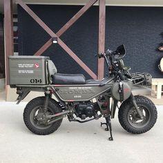 Enduro Motorcycle, Motorcycle Design, Three Wheel Bicycle, Mt Bike, Electric Bike Kits, Gas Scooter, Power Bike, Expedition Truck, Honda Cub