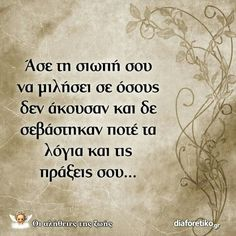 Deep Words, True Words, Picture Quotes, Love Quotes, Feeling Loved Quotes, Greek Symbol, Greek Quotes, Life Is Good, Quotations