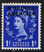Morocco Agencies British Currency 1952 Queen Elizabeth II SG 102 Fine Mint SG 102 Scott 271 Other Moroccan Stamps HERE