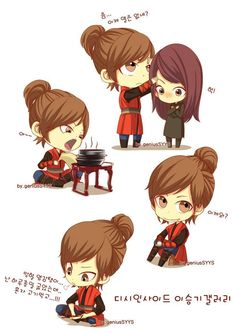 Gu Family Book Cnblue Jung Yong Hwa, Sung Joon, Cry Like A Baby, Korean Drama Movies, Korean Dramas, Choi Jin, Drama Funny, Korean Anime, Fanart