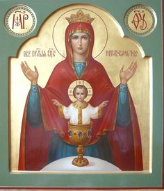 """The Catalog of Good Deeds: 35 Variations of the icon of the Mother of God the """"Inexhaustible Chalice"""""""