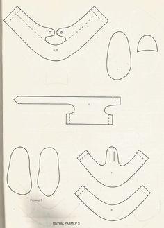 Ботиночки.jpg (1145×1600)