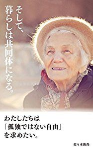 Kindle Unlimited うーん