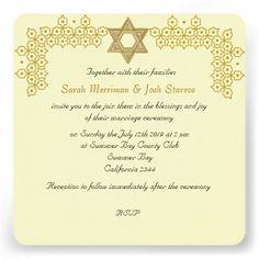 Blue and gold brocade Jewish wedding Jewish Wedding Pinterest