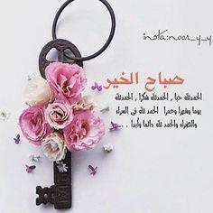 by ajmel_rmzyat88
