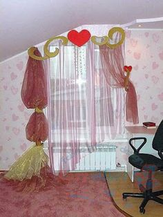 new nursery curtains - the best kids curtain designs ideas 2018 How to choose the best nursery curtains for kid's room, which colors to choose for curtains in the nursery, new kids curtains All types of nursery curtains 2018 Girls Bedroom Curtains, Nursery Curtains, Curtains 2018, Latest Curtain Designs, Bed For Girls Room, Colorful Curtains, Dress Sewing Patterns, Cool Kids, Cool Designs