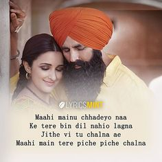 Ve Maahi Lyrics – Kesari: The song is composed and written by Tanishk Bagchi and sung by Arijit Singh and Asees Kaur. The love song is from Anurag Singh's Hindi feature film Kesari starring Akshay Kumar & Parineeti Chopra. Famous Song Lyrics, Love Songs Lyrics, Cool Lyrics, Song Lyric Quotes, Me Too Lyrics, Music Quotes, Music Lyrics, Love Songs Hindi, First Love Quotes