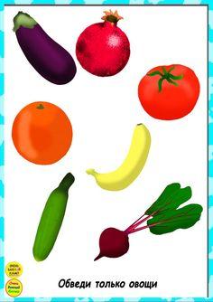 Фотографии Очень Важный Канал для детей и их родителей – 37 альбомов Early Childhood Education, Mango, Banana, Fruit, Life, Early Education, Manga, The Fruit, Bananas