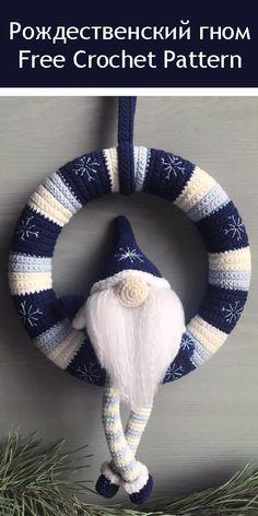 Crochet Christmas Wreath, Crochet Wreath, Crochet Christmas Decorations, Christmas Crochet Patterns, Holiday Crochet, Xmas Wreaths, Christmas Knitting, Crochet Home, Christmas Crafts
