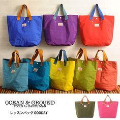 KodomotoKurashi: &GROUND OCEAN (Ocean and ground) lesson bag GOODAY lesson bag / kindergarten bag / gift bags / boys / girls / practice bag and nylon / entrance celebration / cool / cute / Purses And Handbags, Leather Handbags, Sac Week End, Jute Bags, Linen Bag, Big Bags, Women's Bags, Fabric Bags, Cloth Bags