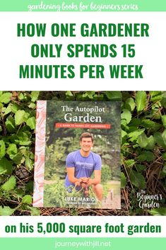 No time for a garden? Learn these 2 tips for your backyard garden -- and grow raised beds full of vegetables in only minutes per week. Types Of Vegetables, Growing Vegetables, Garden Works, Natural Pesticides, Gardening Books, Flower Gardening, Bush Beans, Square Foot Gardening, Living Off The Land