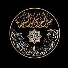 9 Best Beliefs images | Allah quotes, Islamic, Alhamdulillah