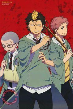 *ao no exorcist Blue Exorcist Bon, Blue Exorcist Anime, Ao No Exorcist, Blue Exorcist Cosplay, Manga Anime, Anime Art, Anime Guys, Otaku, Rin Okumura