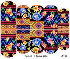 Слайдер-дизайн премиум, Цветы ufl163 - 1