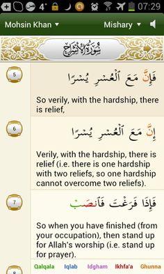 Quran Subhanallah my fav