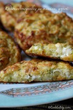 Κολοκυθοκεφτέδες με πατάτα, ψητοί στο φούρνο