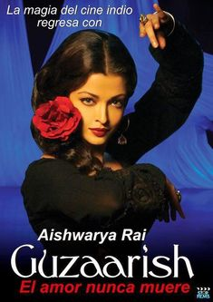 Aishwarya Rai is a talented artist and very popular among fans. Aishwarya Rai photo gallery with amazing pictures and wallpapers collection. Aishwarya Rai Young, Aishwarya Rai Photo, Aishwarya Rai Bachchan, Indian Film Actress, Indian Actresses, Dance Images, Indian Look, Miss World, Bollywood Stars