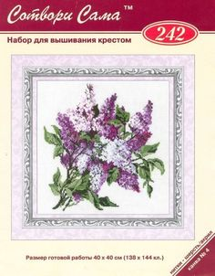 (2) Gallery.ru / Photo # 1 - 5 - lilifurman