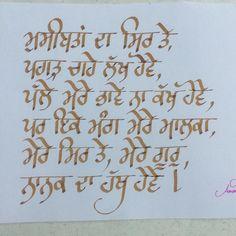 """Poetry on Guru Nanak Dev JI. . #punjabi #gurbani #punjabipoetry #poetry #sufi…"