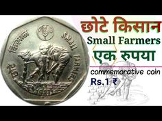 Information about Rs 1 Rupee coin Old Coins For Sale, Sell Old Coins, All Currency, Note 5, Rare Coins, Farmers, Stamps, Sky, Indian