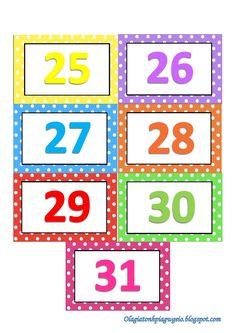 Ημερολόγιο Τάξης