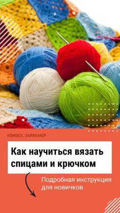Vogue Knitting, Knitting Books, Knitting Magazine, Warm Outfits, Christmas Balls, Tree Decorations, Baby Gifts, Knitting Patterns, Diy And Crafts