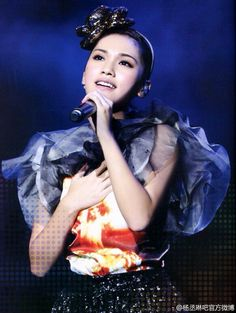 Rainie Yang - I love the way she sings ♡