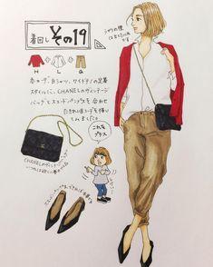いいね!7,394件、コメント51件 ― saekoさん(@saeko55)のInstagramアカウント: 「. 着回しその19✍️ シャツの襟は極力立たせたいお年頃。 #nikoand の襟にワイヤーが入った白シャツ、やっぱり欲しいな〜( ´ ꒳ ` )…」