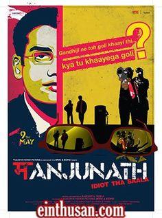 Manjunath hindi movie online