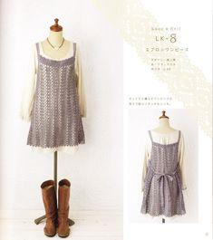 crochet spring tunic | make handmade, crochet, craft
