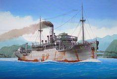 Mercante armado Kohoku Maru