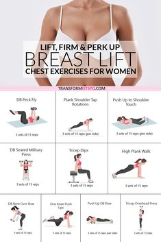This exercise routine will perk up your breasts easily at home. No equipment needed for this home workout which will transform your body and give you a natural breast lift. Get rid of back fat and try these chest exercises for women to give your bust line a lift and make your breasts appear bigger and perkier, the natural way! This workout will give you confidence and you'll have heads turning! Fitness Workouts, Gym Workout Videos, Gym Workout For Beginners, Fitness Workout For Women, Fitness Tips, Weights Workout For Women, Back Workouts For Women, Workout Exercises At Home, Workout Women At Home