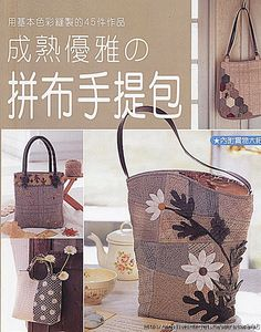 .scrappy bits and pieces    purse examples  translatable