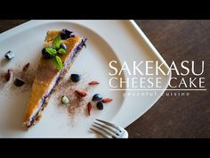 Sakekasu Cheesecake (vegan) ☆ 酒粕チーズケーキの作り方 - YouTube