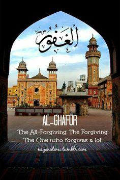 Al-Ghafur (الغفور)
