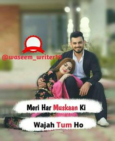 #Nilofark07 Love Song Quotes, Couples Quotes Love, Qoutes About Love, Heart Quotes, Couple Quotes, Love Songs, Love Romantic Poetry, Romantic Love Quotes, Red Rose Love