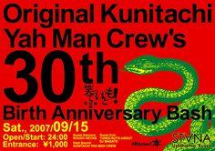 生誕30周年記念BASH