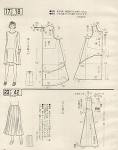Amazing Sewing Patterns Clone Your Clothes Ideas. Enchanting Sewing Patterns Clone Your Clothes Ideas. Japanese Knot Bag, Japanese Sewing Patterns, Modelista, Make Your Own Clothes, Japanese Books, Book And Magazine, Pattern Cutting, Pattern Making, Pattern Drafting