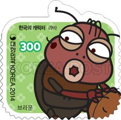 Korean-Made Characters Series Stamps (4th), lava, Korean Character, Character, Story, Green, brown, dark brown, 2014 02 28, 한국의 캐릭터 시리즈우표(네 번째 묶음), 2014년 2월 28일, 2967, 라바(브라운), Postage 우표