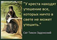 Публикация от 12 апреля 2016 — ХРИСТОС ПОСРЕДИ НАС — православная социальная сеть Елицы