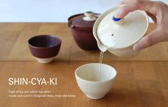 絞り出し,急須,茶器 Types Of Tea, Tea Pots, Ceramics, Tableware, Crafts, Tea Types, Ceramica, Dinnerware, Dishes