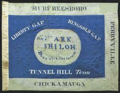 Richard D Owens, 6th and 7th Arkansas Infantry Consolidate Flag